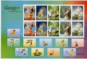 2005-12 安徒生童话 不干胶小版 安胶