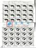 http://e-stamps.cn/upload/2010/05/18/20091041153489433.jpg/190x220_Min