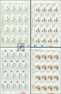 J92 中国古代文学家(第一组) 小版