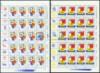 http://e-stamps.cn/upload/2010/05/18/20091041224953053.jpg/190x220_Min