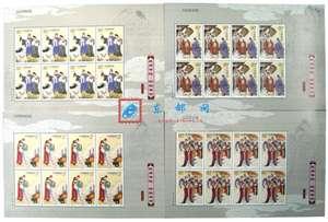 2004-14 民间传说——柳毅传书 邮票 大版(一套四版)
