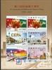 http://e-stamps.cn/upload/2010/05/18/200912242171154862.jpg/190x220_Min
