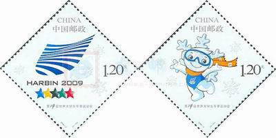http://e-stamps.cn/upload/2010/05/18/20092200141739392.jpg/190x220_Min