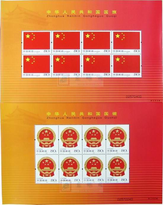 http://e-stamps.cn/upload/2010/05/18/20093282543278415.jpg/190x220_Min