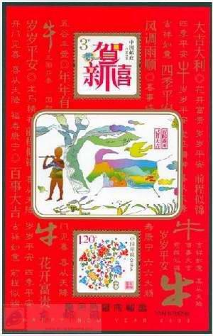 http://e-stamps.cn/upload/2010/05/18/2009381743473466.jpg/190x220_Min
