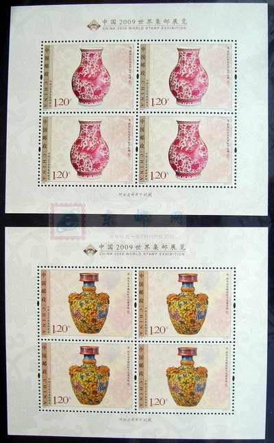 http://e-stamps.cn/upload/2010/05/18/200941117483952726.jpg/190x220_Min