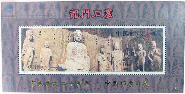 http://e-stamps.cn/upload/2010/05/18/20094191382668830.jpg/190x220_Min