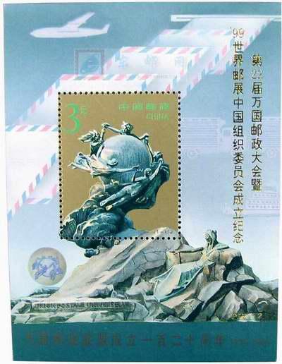 http://e-stamps.cn/upload/2010/05/18/20094191403021748.jpg/190x220_Min