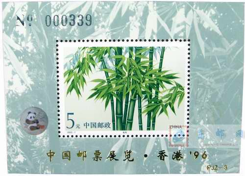 http://e-stamps.cn/upload/2010/05/18/20094191422178684.jpg/190x220_Min