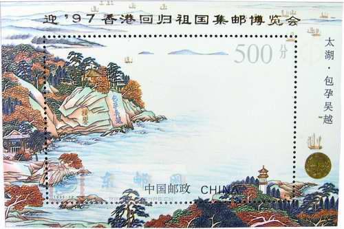 http://e-stamps.cn/upload/2010/05/18/2009419148878598.jpg/190x220_Min