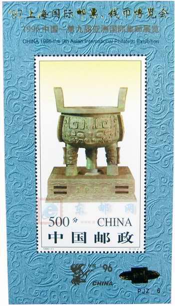 http://e-stamps.cn/upload/2010/05/18/20094191504422408.jpg/190x220_Min