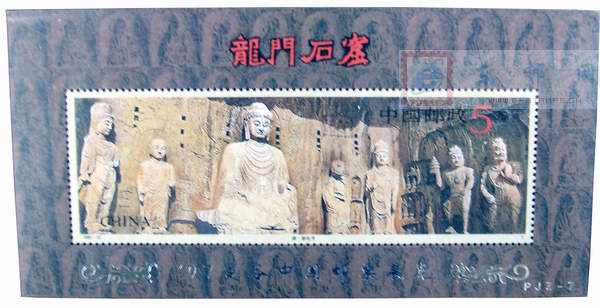 http://e-stamps.cn/upload/2010/05/18/20094191524915837.jpg/190x220_Min