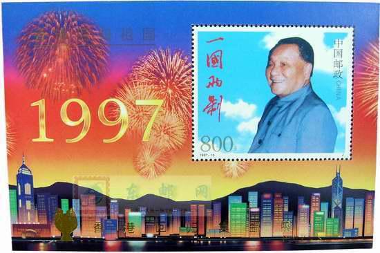 http://e-stamps.cn/upload/2010/05/18/20094191544844066.jpg/190x220_Min