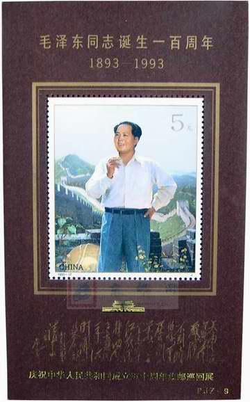 http://e-stamps.cn/upload/2010/05/18/20094191564335070.jpg/190x220_Min