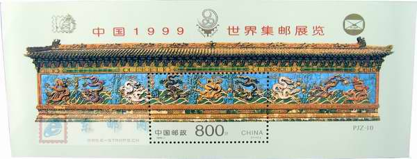 http://e-stamps.cn/upload/2010/05/18/20094191583386063.jpg/190x220_Min