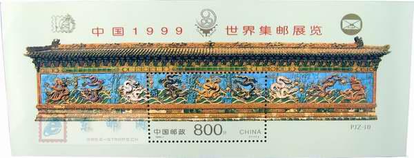 http://e-stamps.cn/upload/2010/05/18/20094191583386063.jpg/190x220_Min