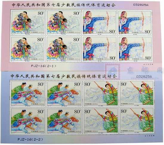 http://e-stamps.cn/upload/2010/05/18/20094191650544786.jpg/190x220_Min