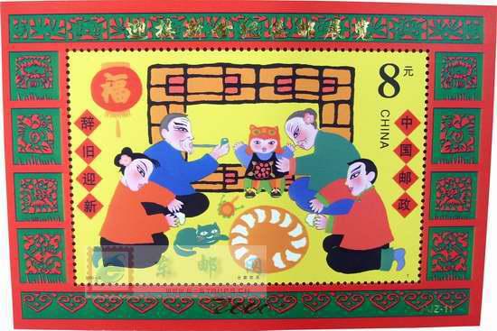 http://e-stamps.cn/upload/2010/05/18/2009419204531083.jpg/190x220_Min