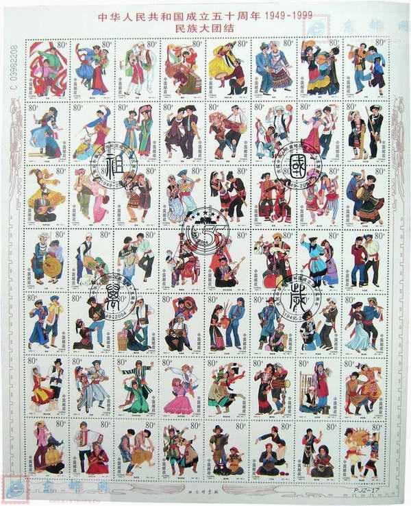 http://e-stamps.cn/upload/2010/05/18/20094192131650535.jpg/190x220_Min