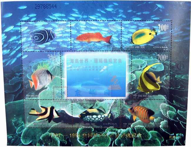 http://e-stamps.cn/upload/2010/05/18/2009419224111301.jpg/190x220_Min