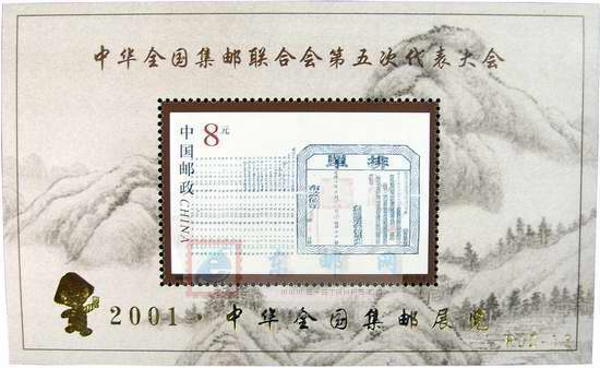 http://e-stamps.cn/upload/2010/05/18/2009419242324101.jpg/190x220_Min