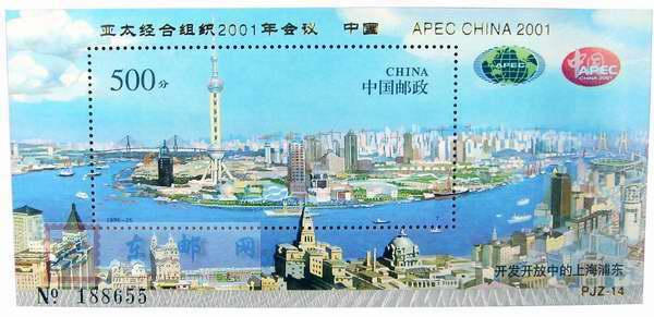 http://e-stamps.cn/upload/2010/05/18/2009419262527941.jpg/190x220_Min
