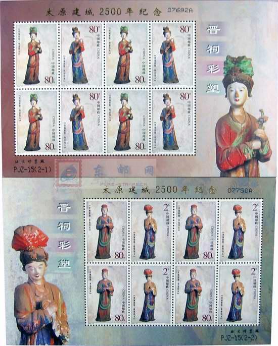 http://e-stamps.cn/upload/2010/05/18/2009419282130946.jpg/190x220_Min