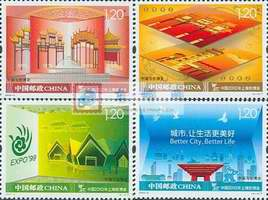 http://e-stamps.cn/upload/2010/05/18/200943016402521135.jpg/190x220_Min