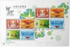 http://e-stamps.cn/upload/2010/05/18/2009531585388359.jpg/190x220_Min