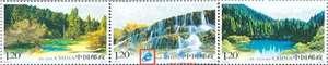 2009-18 黄龙 邮票