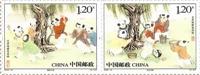 http://e-stamps.cn/upload/2010/06/02/2226547331.jpg/190x220_Min