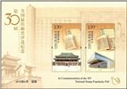 http://e-stamps.cn/upload/2010/06/22/1751109498.jpg/190x220_Min