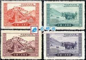 纪13 和平解放西藏(再版)邮票
