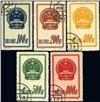 http://e-stamps.cn/upload/2010/07/21/2354237943.jpg/190x220_Min