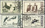 http://e-stamps.cn/upload/2010/07/21/2356134308.jpg/190x220_Min