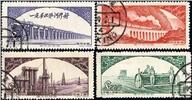 http://e-stamps.cn/upload/2010/07/21/2357398387.jpg/190x220_Min