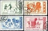 http://e-stamps.cn/upload/2010/07/21/2358237442.jpg/190x220_Min