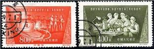 http://e-stamps.cn/upload/2010/07/22/0001517959.jpg/190x220_Min