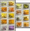 http://e-stamps.cn/upload/2010/07/22/0003407709.jpg/190x220_Min