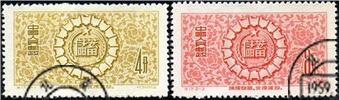 http://e-stamps.cn/upload/2010/07/22/0007018985.jpg/190x220_Min