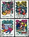 http://e-stamps.cn/upload/2010/07/22/0007434346.jpg/190x220_Min