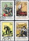 http://e-stamps.cn/upload/2010/07/22/0009358843.jpg/190x220_Min