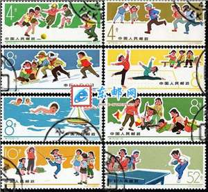 特72 少年儿童体育运动(盖销)邮票