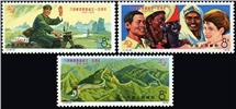 http://e-stamps.cn/upload/2010/08/09/2134216331.jpg/190x220_Min