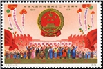 http://e-stamps.cn/upload/2010/08/09/2135228799.jpg/190x220_Min