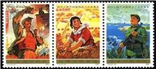 http://e-stamps.cn/upload/2010/08/09/2136279127.jpg/190x220_Min