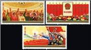 http://e-stamps.cn/upload/2010/08/09/2138401112.jpg/190x220_Min