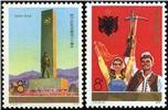 http://e-stamps.cn/upload/2010/08/09/2139183377.jpg/190x220_Min