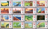 http://e-stamps.cn/upload/2010/08/09/2141567447.jpg/130x160_Min