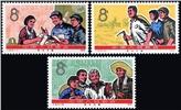 http://e-stamps.cn/upload/2010/08/09/2150028441.jpg/190x220_Min